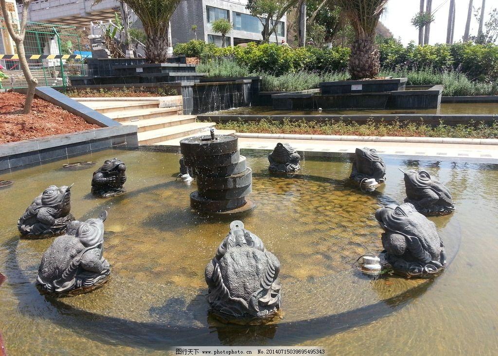 雕塑 水景 青蛙 园 景观