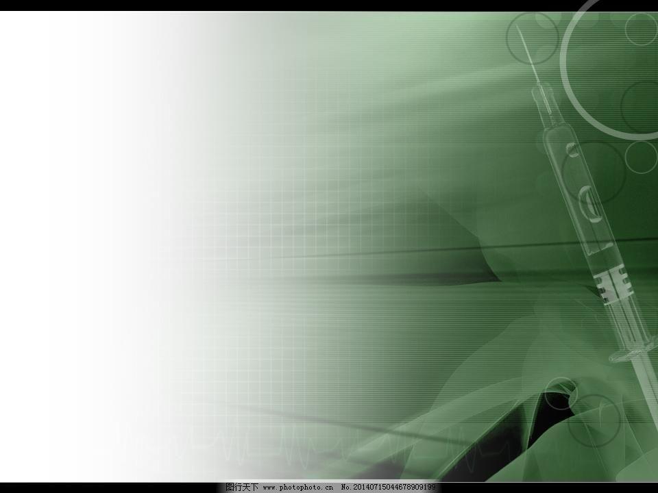 医学背景免费下载 打针 绿色 听诊器 打针 绿色 听诊器 ppt 医疗|美容