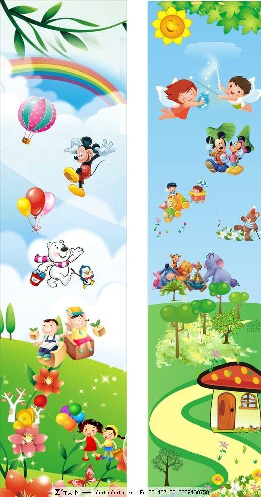幼儿园墙画图片_动漫人物