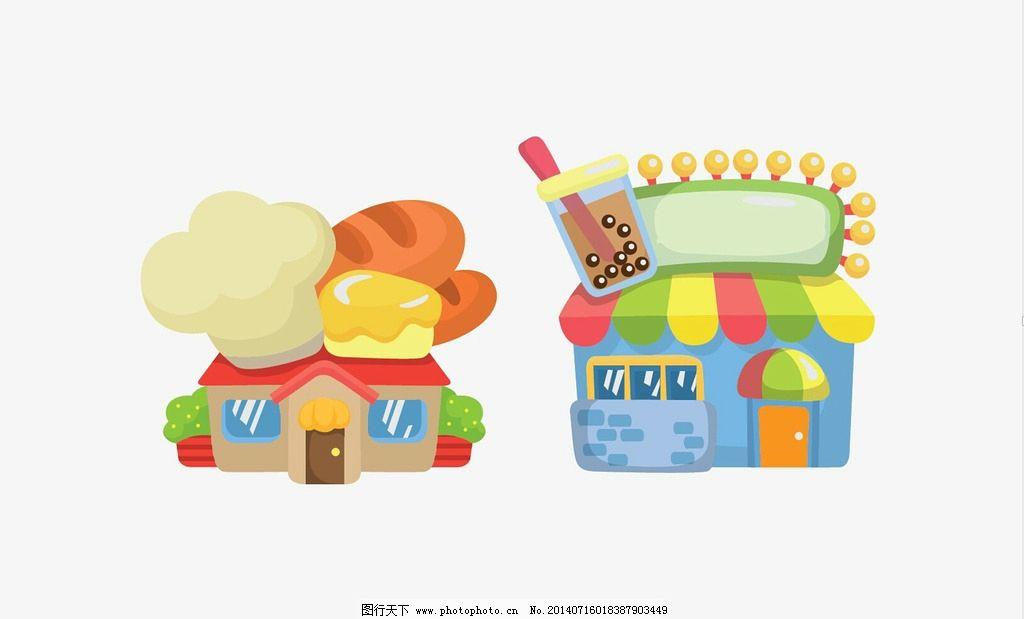可爱房子 卡通 可爱 小房子