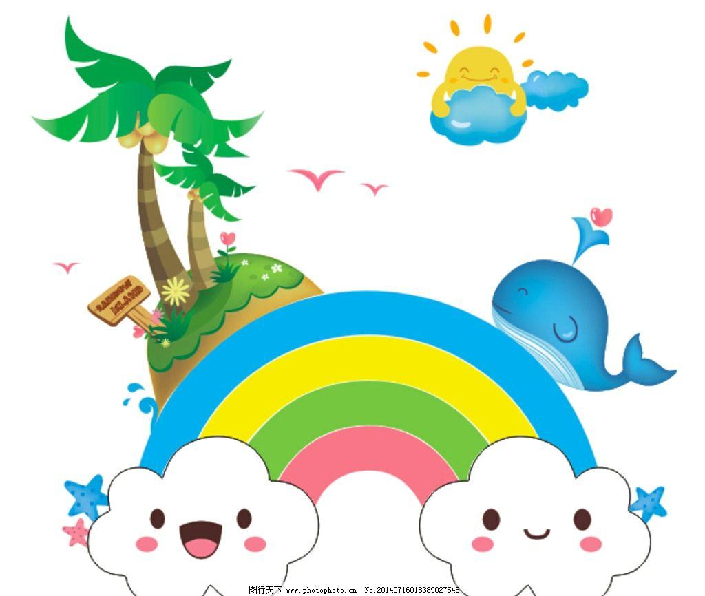 彩虹桥 太阳 白云 椰子树
