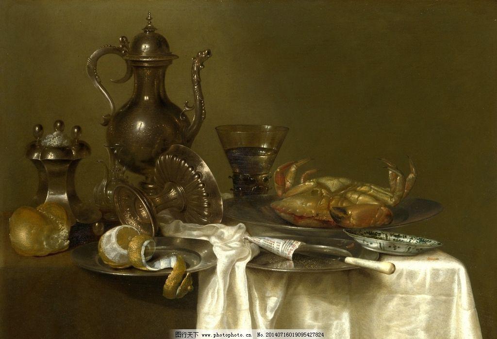 古典静物油画