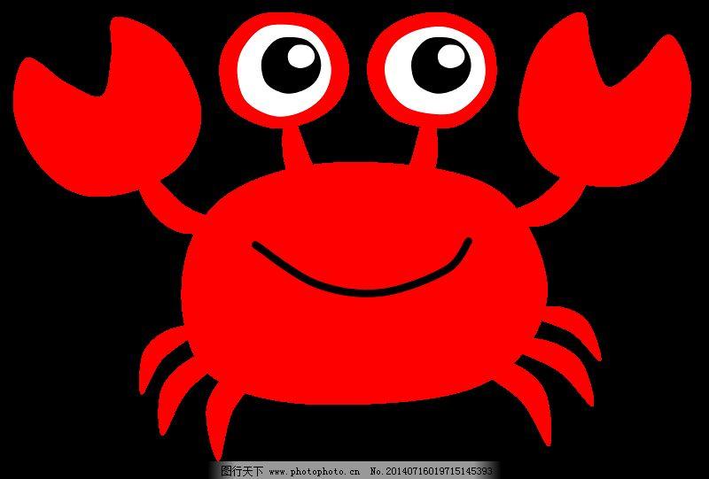 红蟹免费下载 动物 可爱的 螃蟹 生物 蟹 动物 海滩的生物 蟹 螃蟹 生