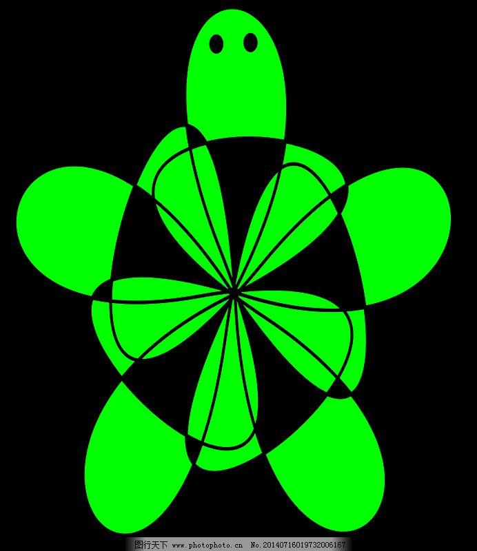 绿海龟免费下载 动物 龟 绿 乌龟 动物 绿 乌龟 龟 图片素材 插画集