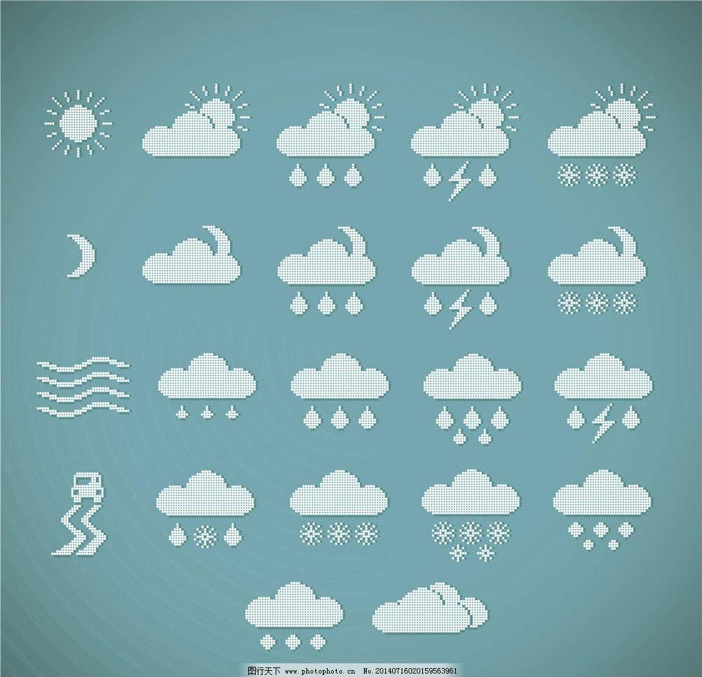 晴天 天气图标 天气标志-标志 设计 图标图片