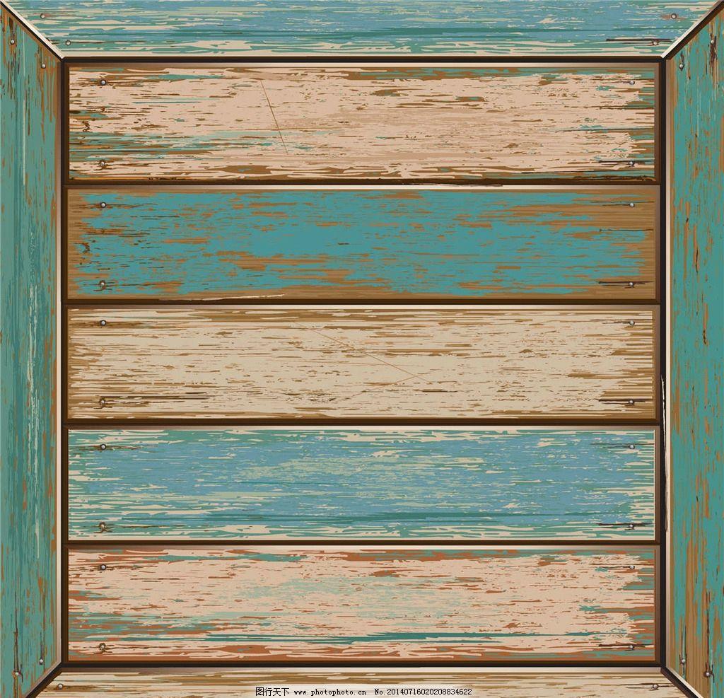 木板素材纹理设计图片