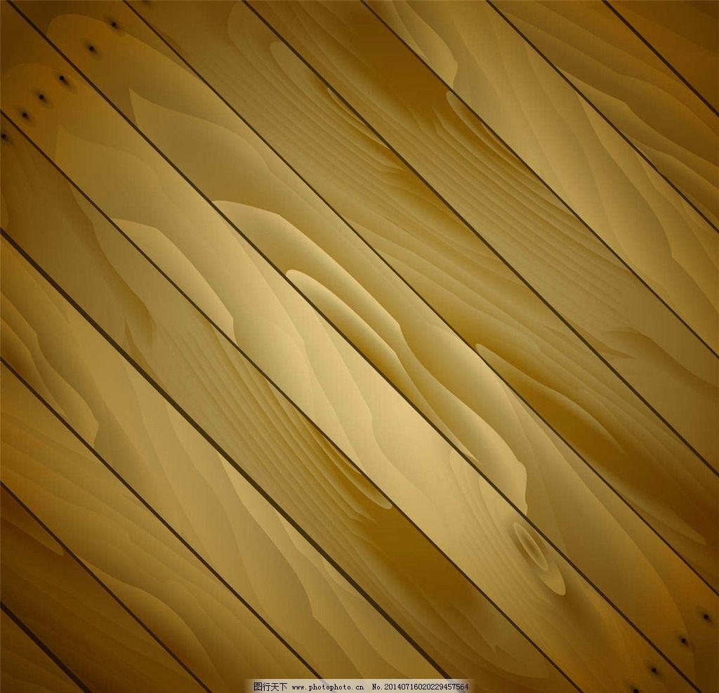 设计图库 设计元素 艺术字  木板素材纹理设计 木头 木板 地板 木头图片