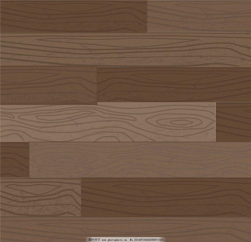 木头背景 木质纹理 木质背景