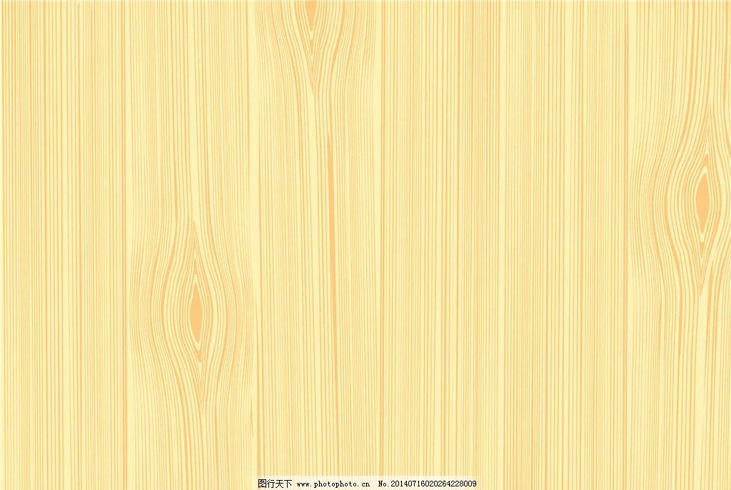 木板素材纹理设计 木头