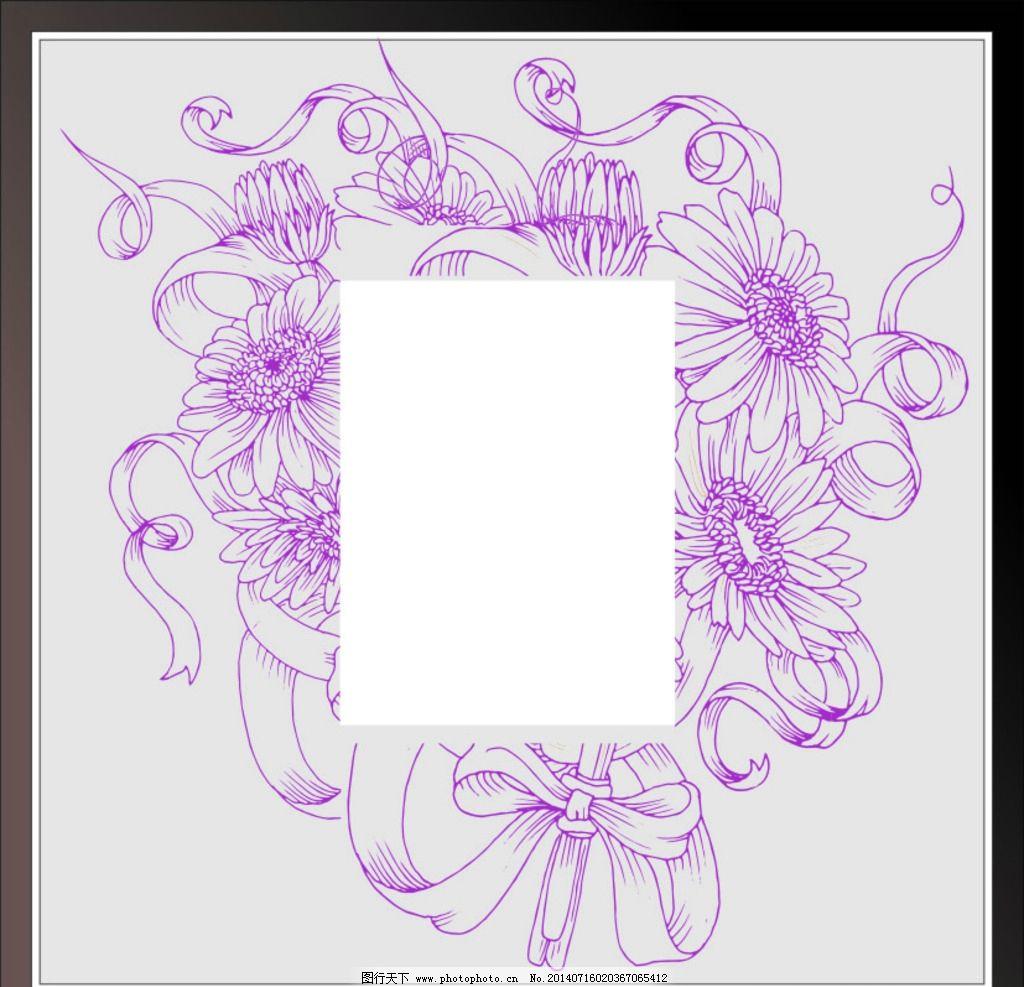 花纹 边框 图案 背景 色彩