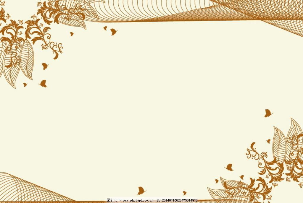 边框 花纹 欧式底纹 欧式壁纸 欧式边框 欧式墙纸 欧式背景 欧式花纹图片