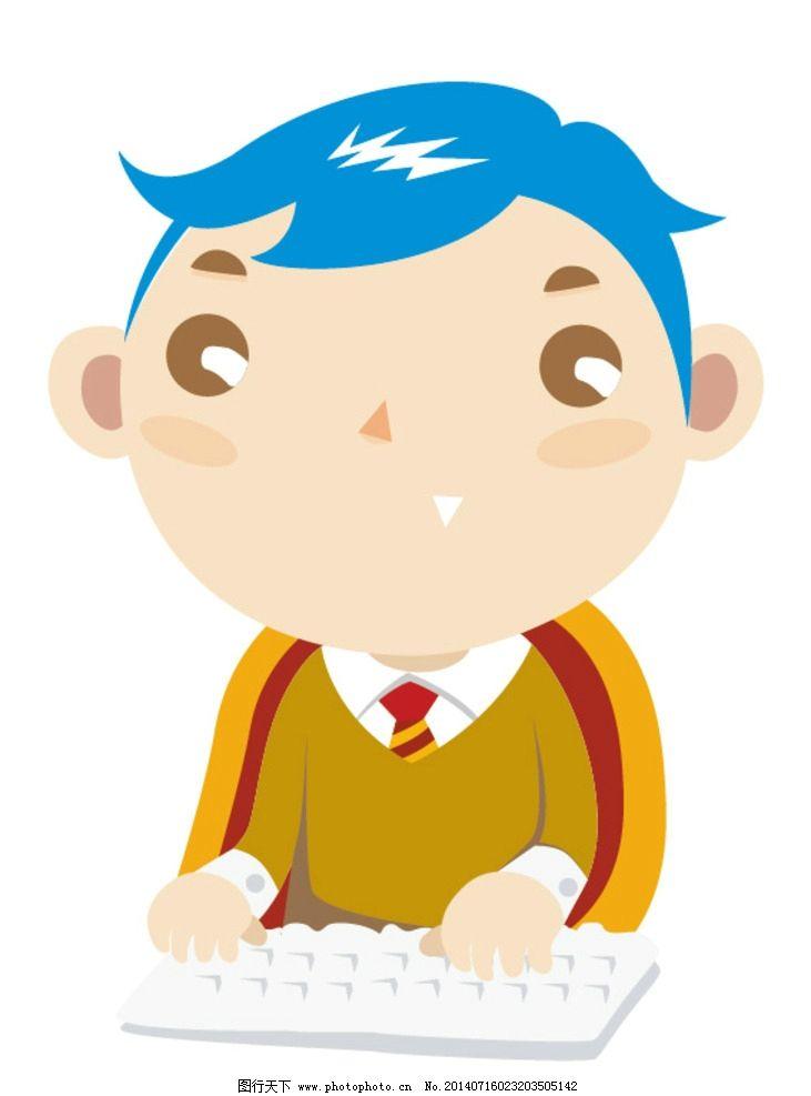 卡通形象 卡通人物 动漫人物 吉祥物 上班族 白领卡通 企业吉祥物图片