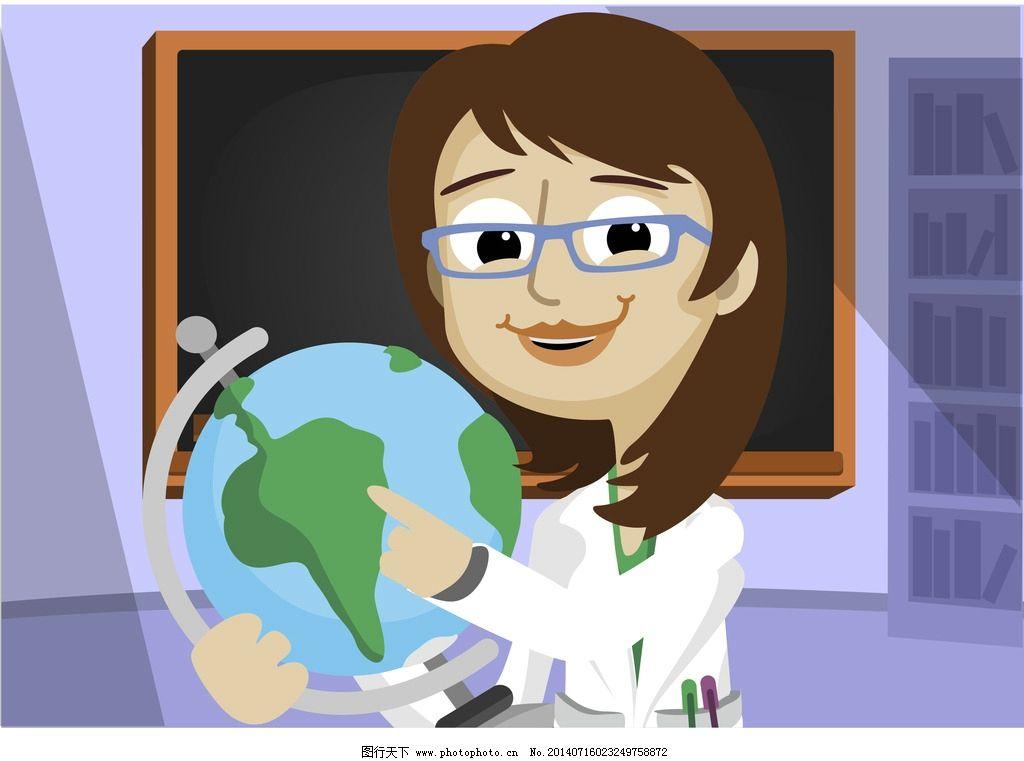 卡通教师地球仪 卡通 女 教师 老师 地球仪 黑板 职业人物 人物图库图片