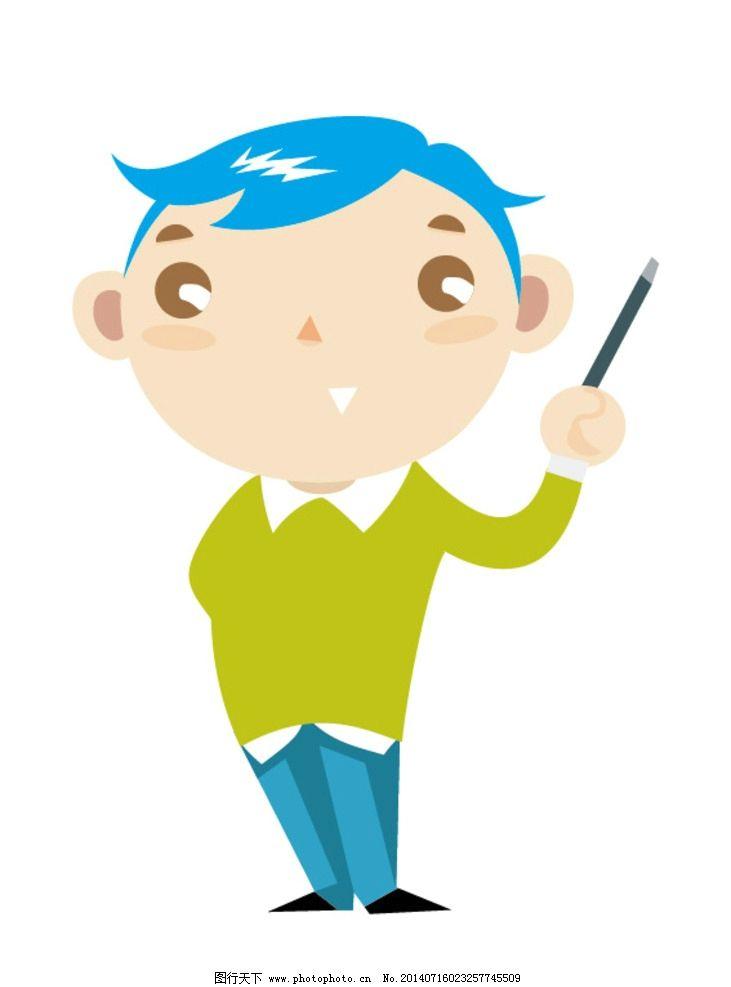 卡通形象 人物 卡通人物 动漫人物 吉祥物 上班族 白领卡通 企业吉祥图片