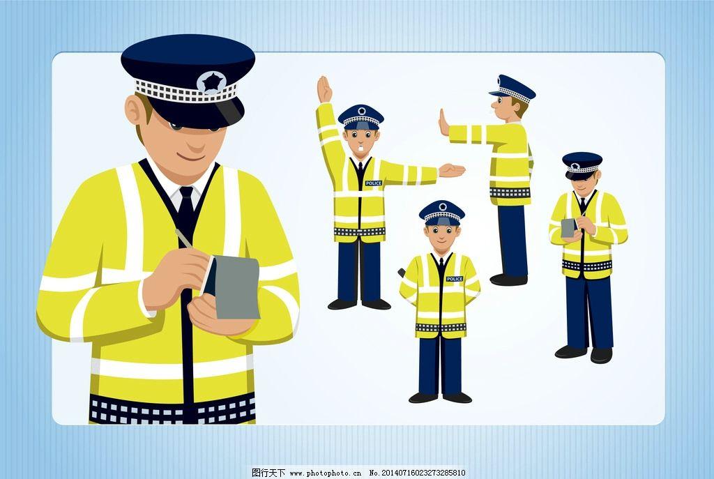 卡通交通警察 卡通 交通警察 手势 指挥 交警 职业人物 人物图库 设图片