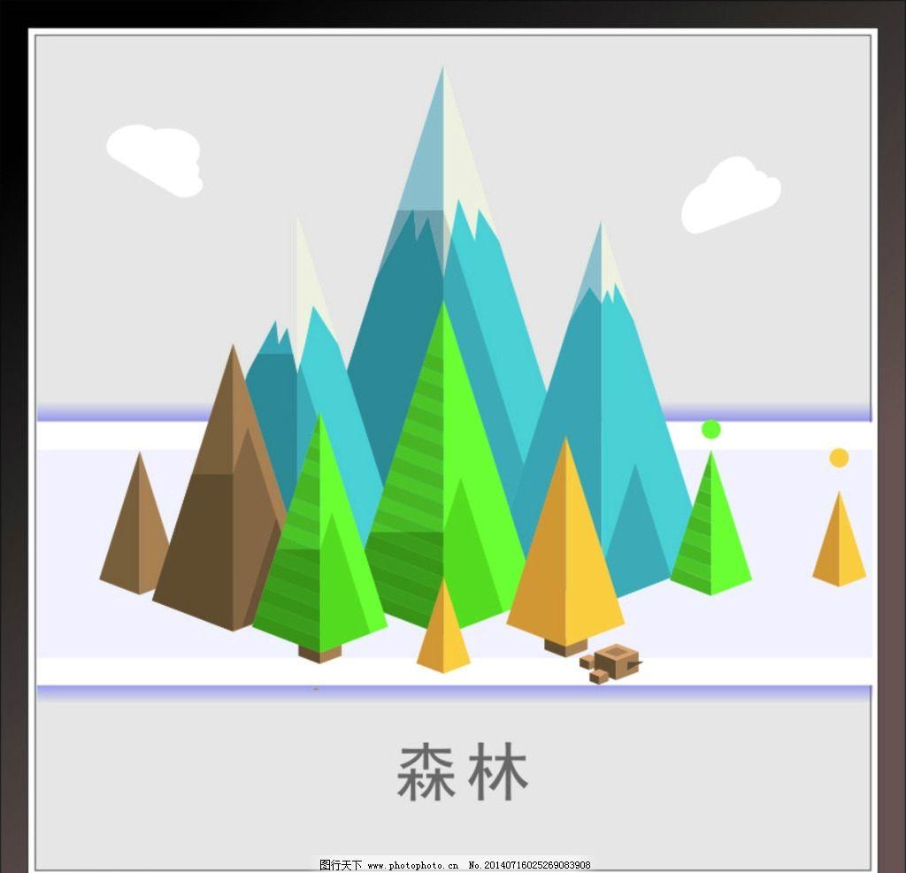 森林 树木 图案 背景 色彩 线条 素材 树木树叶 生物世界 设计 cdr图片