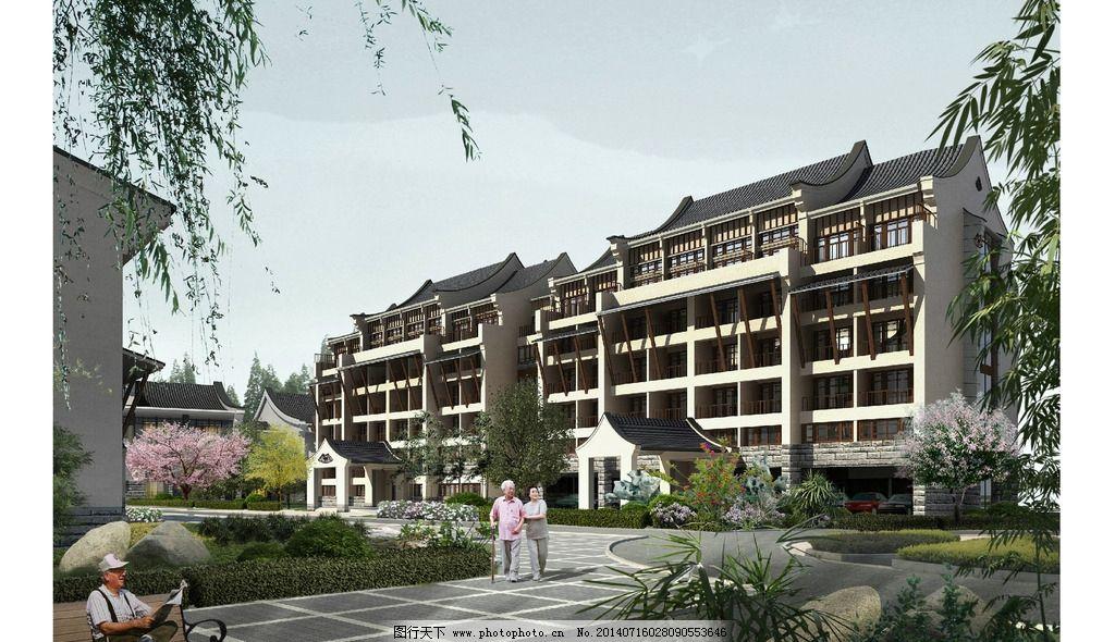 集中养老公寓效果图 养老 公寓 多层        南方 建筑设计 环境设计