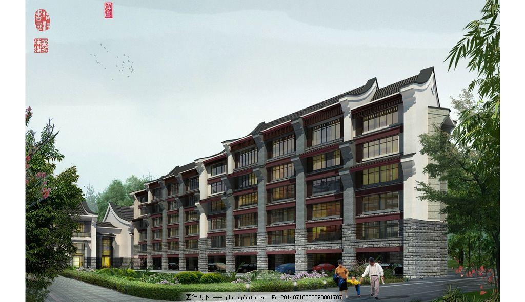 集中养老公寓效果图 集中养老 公寓 古建 多层        建筑设计 环境