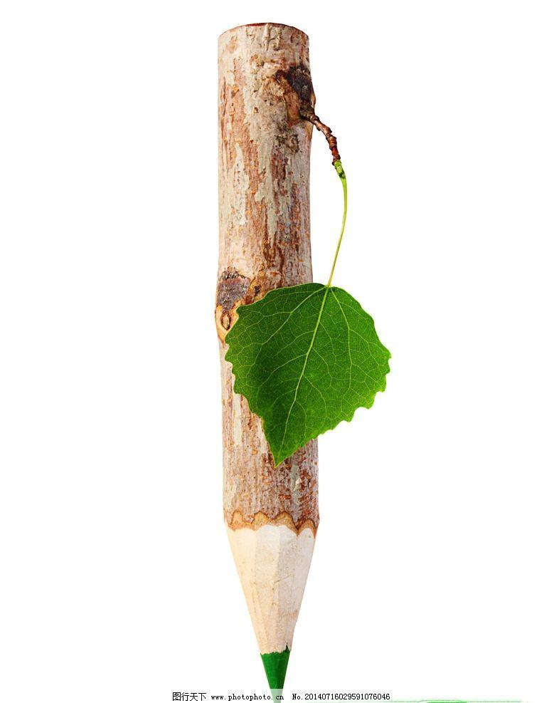 铅笔创意广告设计 保护树木 保护植物 环保 环境保护 创意设计