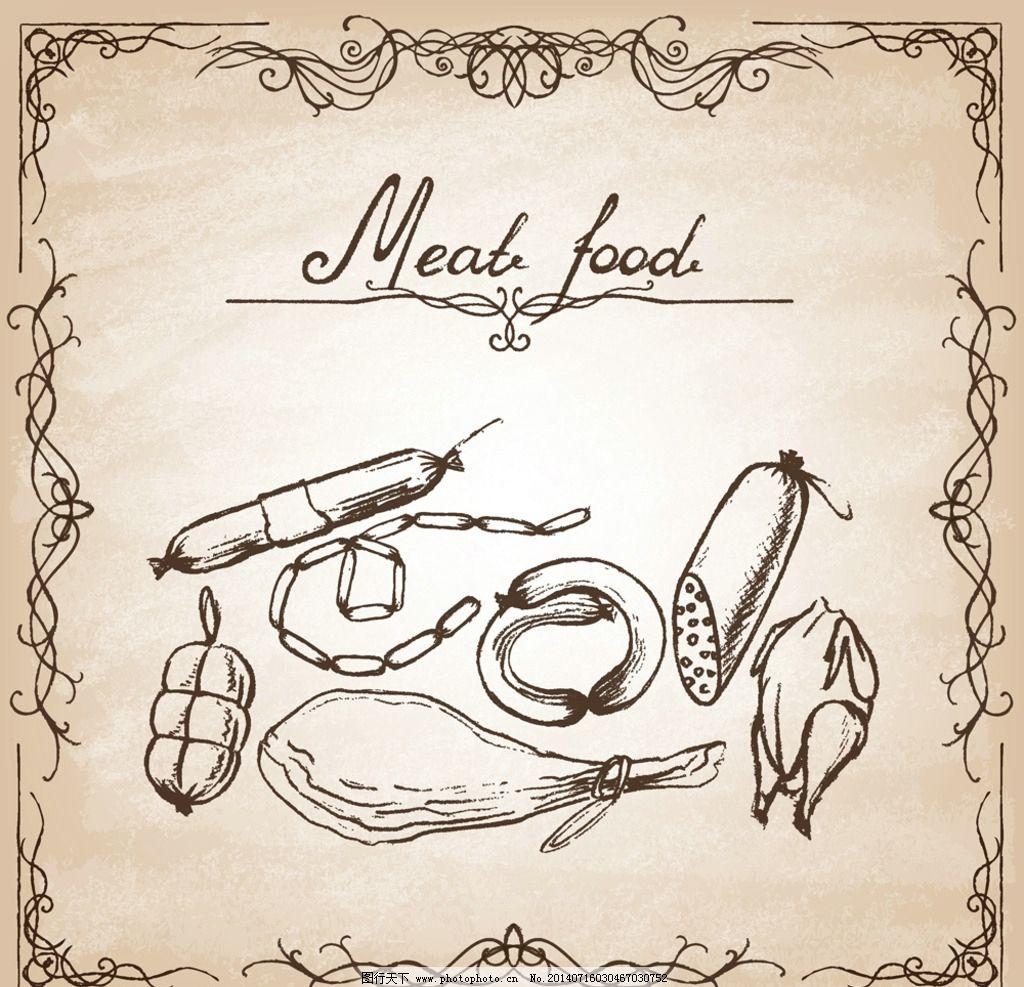 蔬菜 手绘 欧式花纹 花边 边框 菜单设计 菜单图标 菜单标志 饭店菜单
