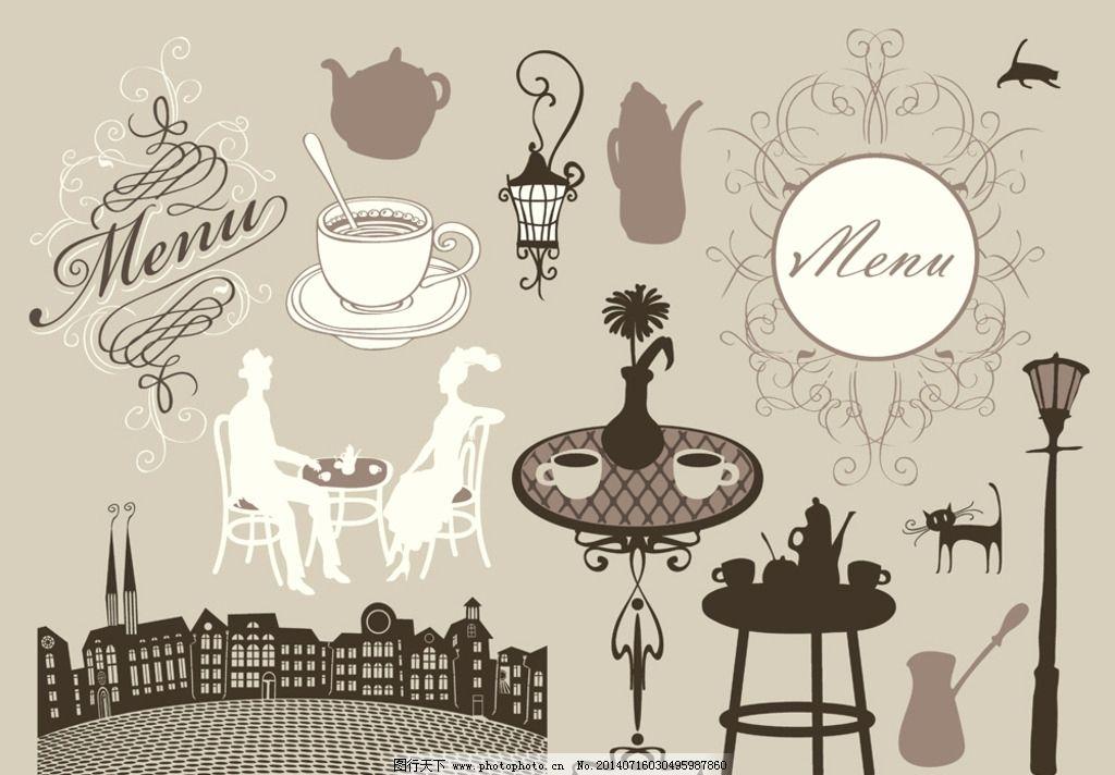 菜单 手绘 欧式花纹 花边 边框 菜单设计 菜单图标 菜单标志 饭店菜单