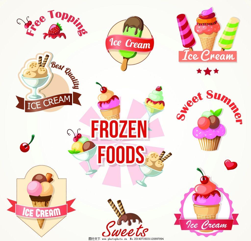 冰淇淋 美食 营养 西餐美食 手绘 蛋糕 餐饮美食 餐饮美食素材 生活百