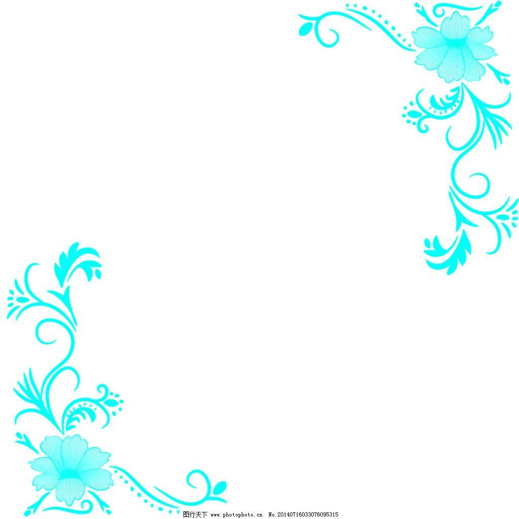 a4纸简单漂亮的边框_简单漂亮的花边竖版