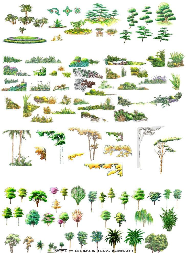 ps手绘植物素材 手绘植物立面 立面 手绘 psd分层素材 源文件 200dpi