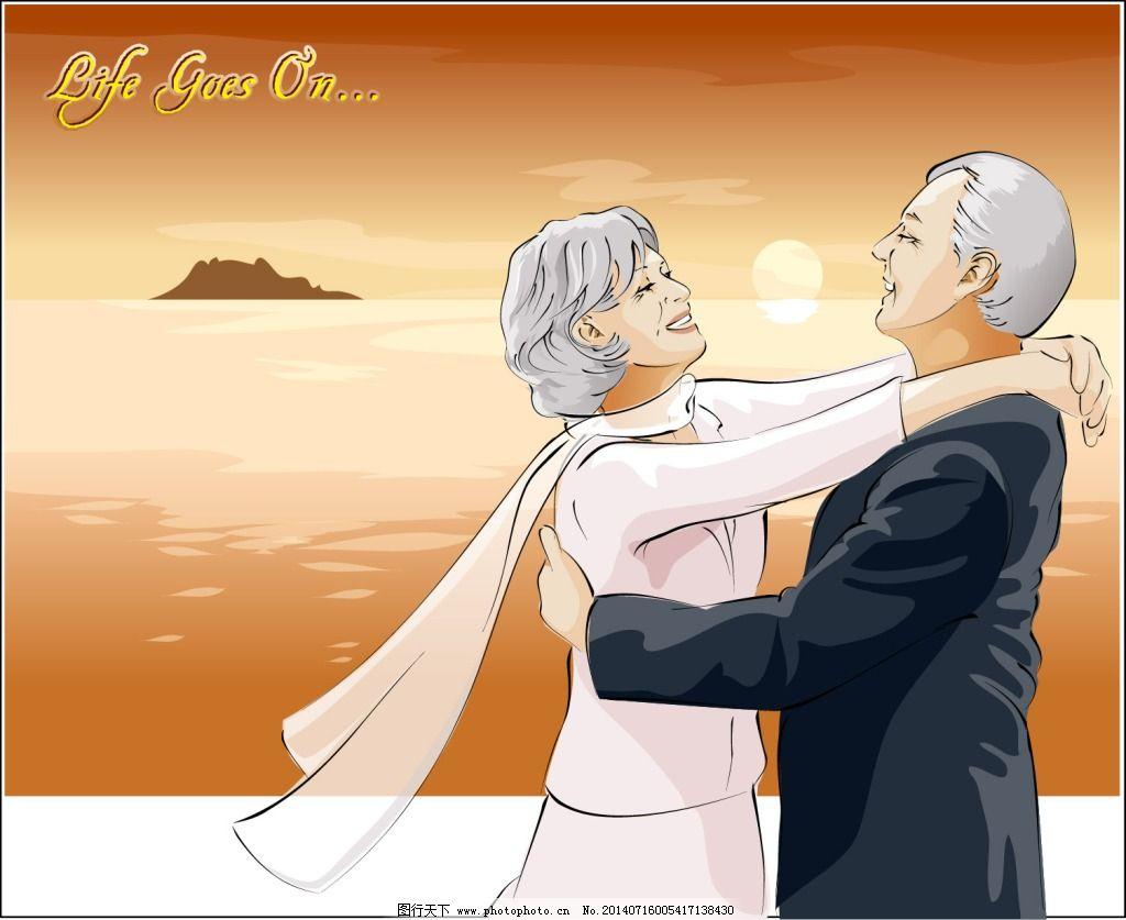拥抱的老夫妻图片