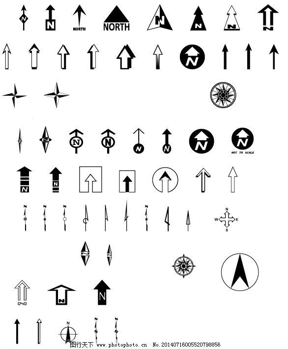 ps指北针图标_指北针logo集合免费下载 logo 图标 指北针 指北针      compass 图标