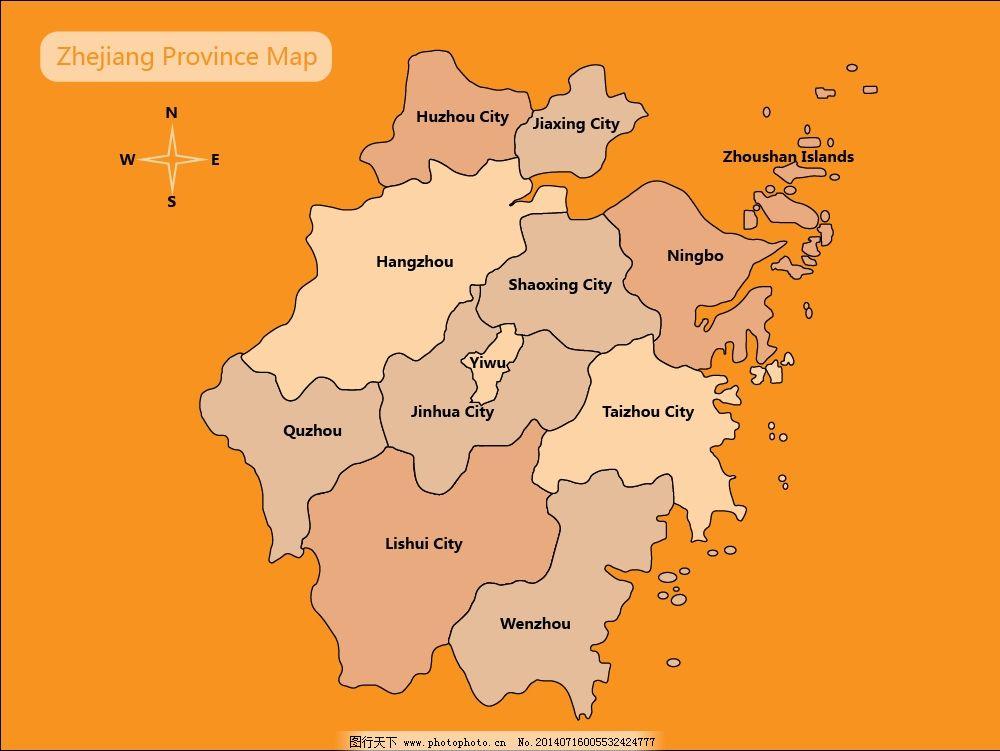 浙江省政区图,浙江省政区图免费下载 地图 行政区划