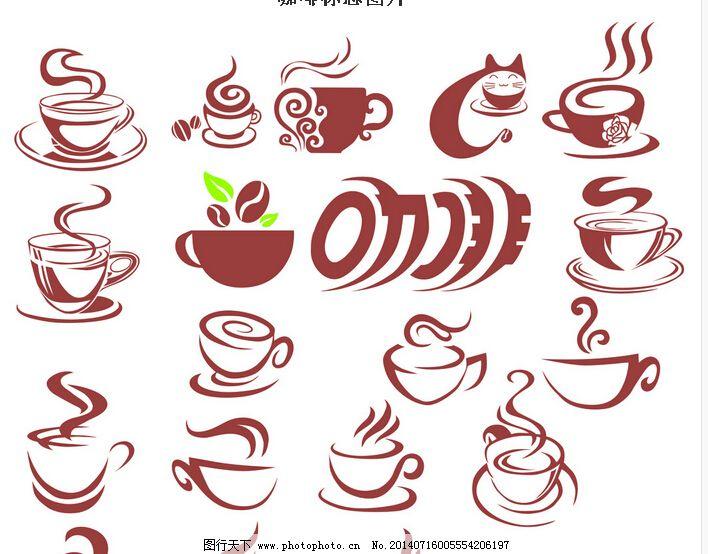 cdr 杯子 标志 广告设计 咖啡 咖啡标志 咖啡豆 咖啡壶 设计 咖啡标志