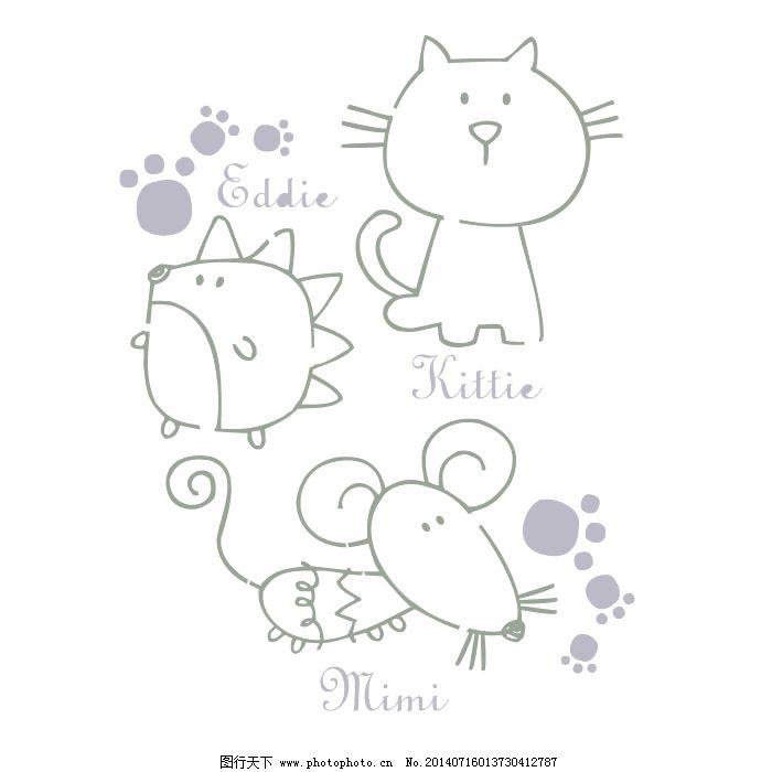 印花矢量图 婴童 抽象 动物 免费素材