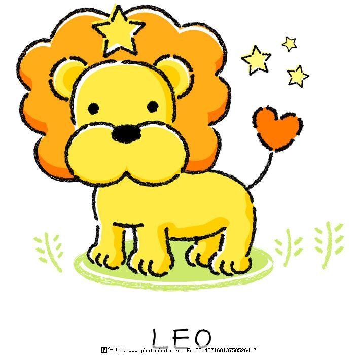 印花矢量图 简单卡通 卡通动物 星座 狮子 免费素材