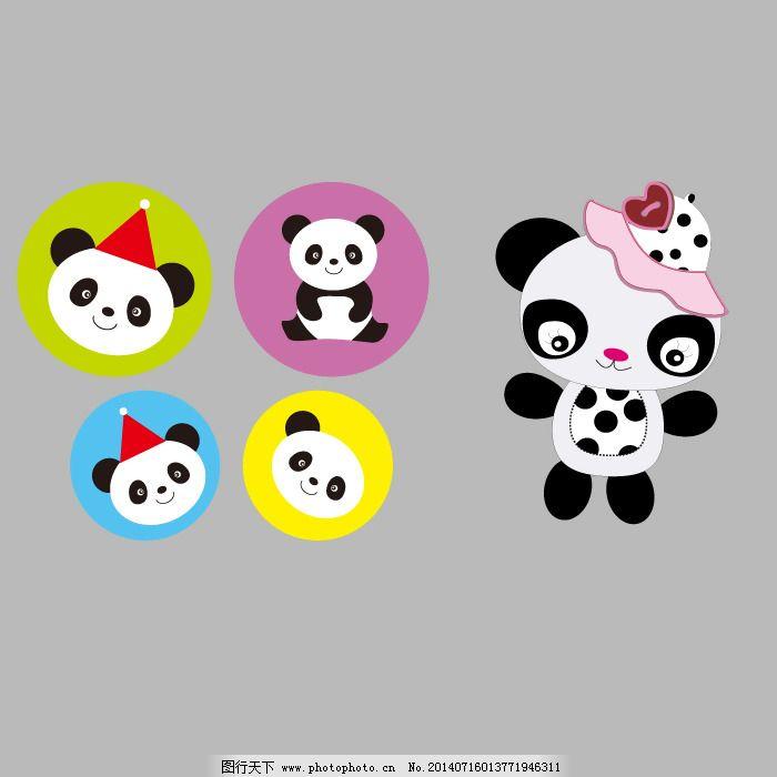 印花矢量图 婴童 卡通动物 熊猫 黑白色 免费素材