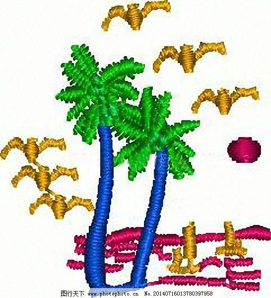 绣花 椰子树 海鸥 家纺 免费素材