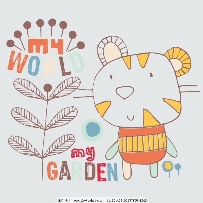印花矢量图 婴童 卡通动物 文字 英文 免费素材