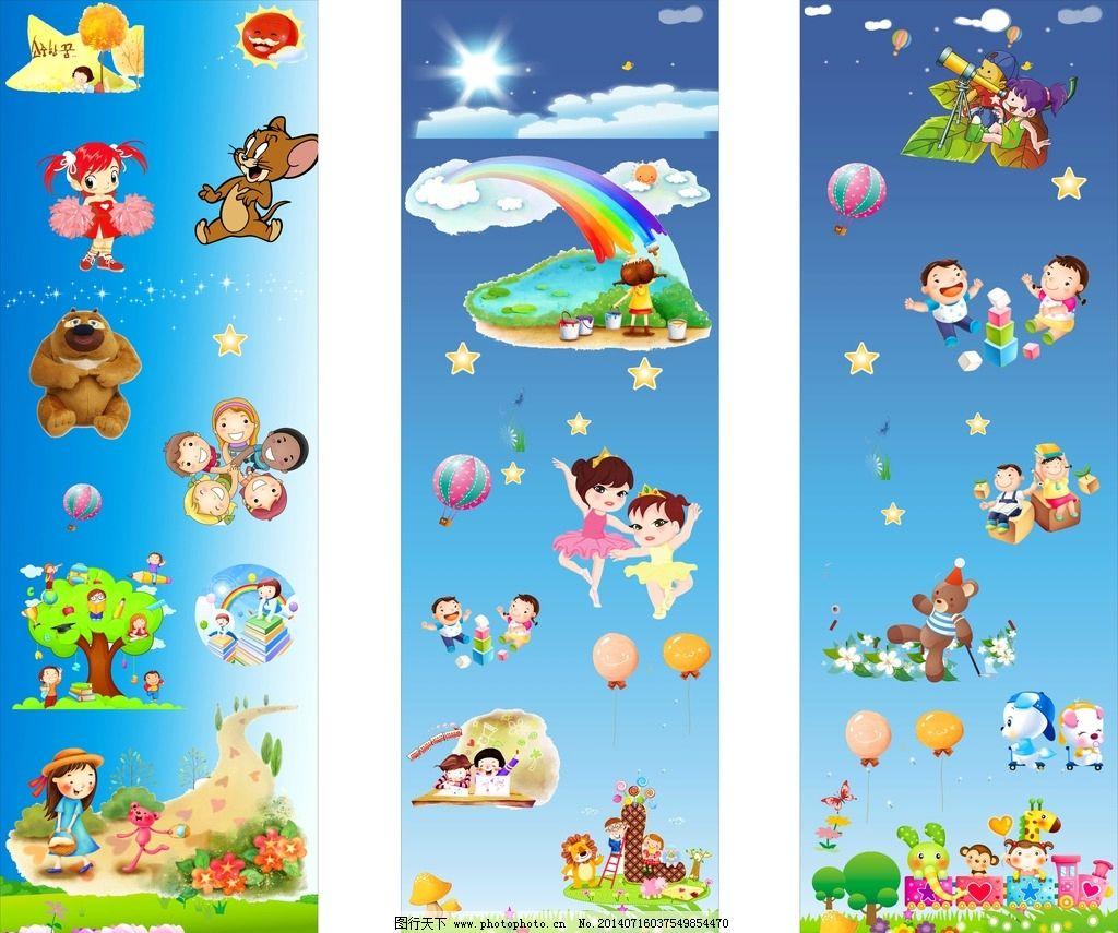 幼儿园 柱子墙画 幼儿园柱子 幼儿园背景 背景 柱子 卡通 可爱 气球 小朋友 广告设计 矢量 CDR 卡通设计 设计