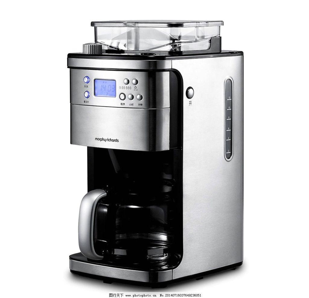 咖啡机 手磨咖啡机 古董咖啡机器 咖啡机经典 磨咖啡 咖啡素材 餐具