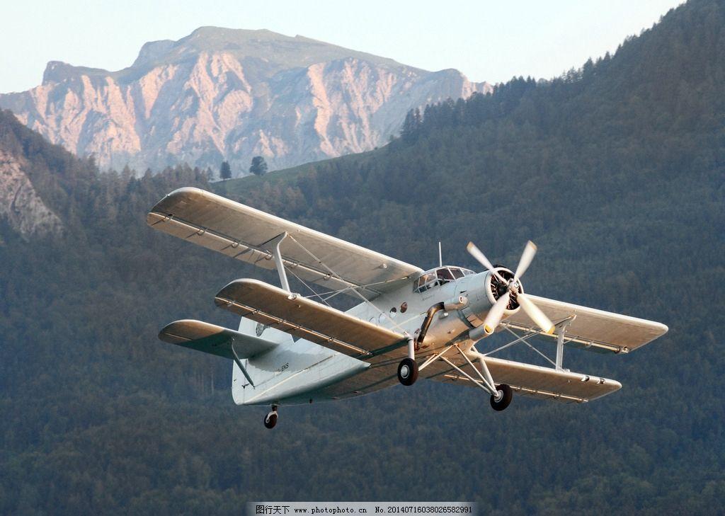小型私人飞机图片