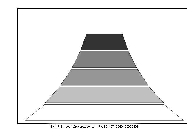 滑梯型图形免费下载 ppt模板 渐变 滑梯型图形 ppt模板 渐变 ppt ppt