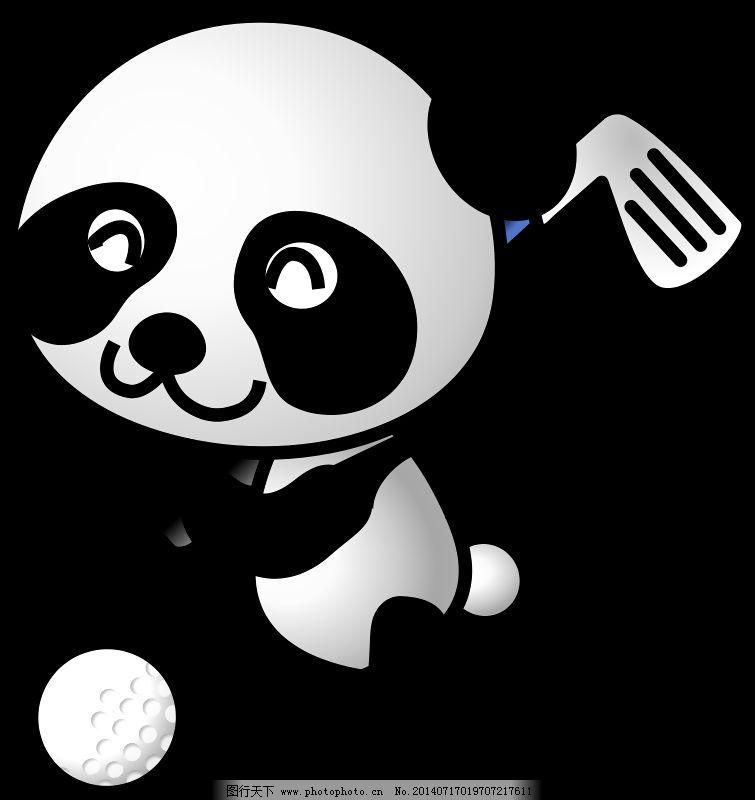 高尔夫的熊猫免费下载 动物 高尔夫球 卡通 体育 熊猫 动物 卡通