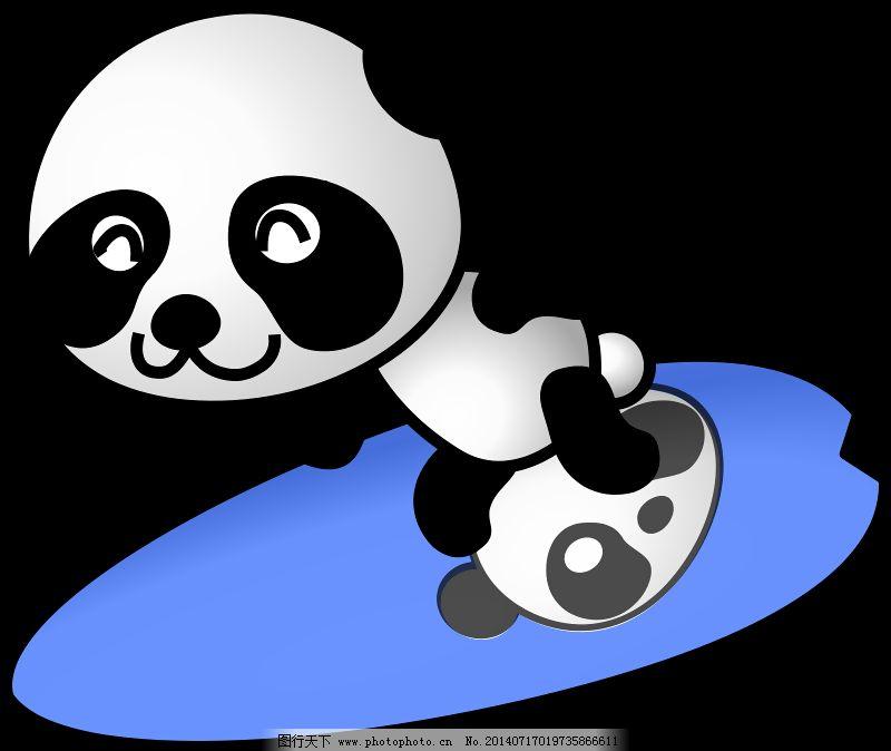 冲浪的熊猫免费下载 动物 卡通 夏天 熊猫 动物 卡通 熊猫 夏天 冲浪