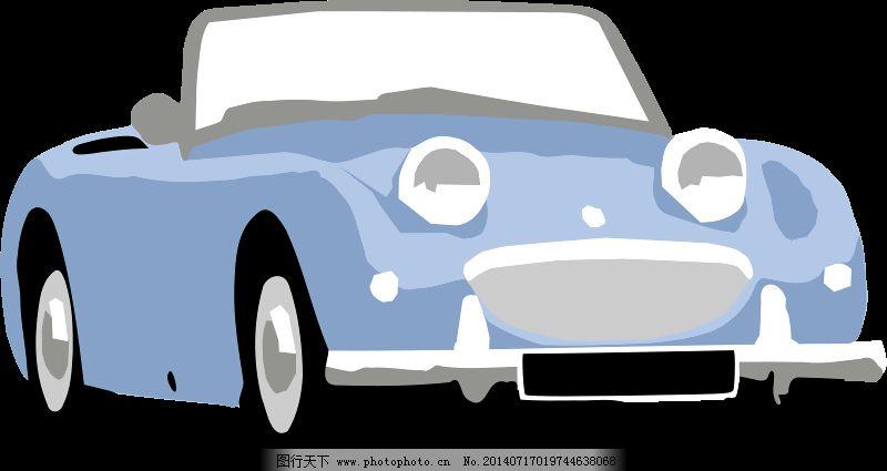 大豆灰斑病免费下载 汽车用品