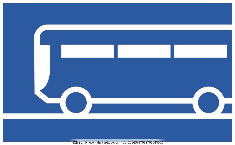 汽车标志免费下载 标志 教练 旅行 图标 运输 总线 教练 图标 标志