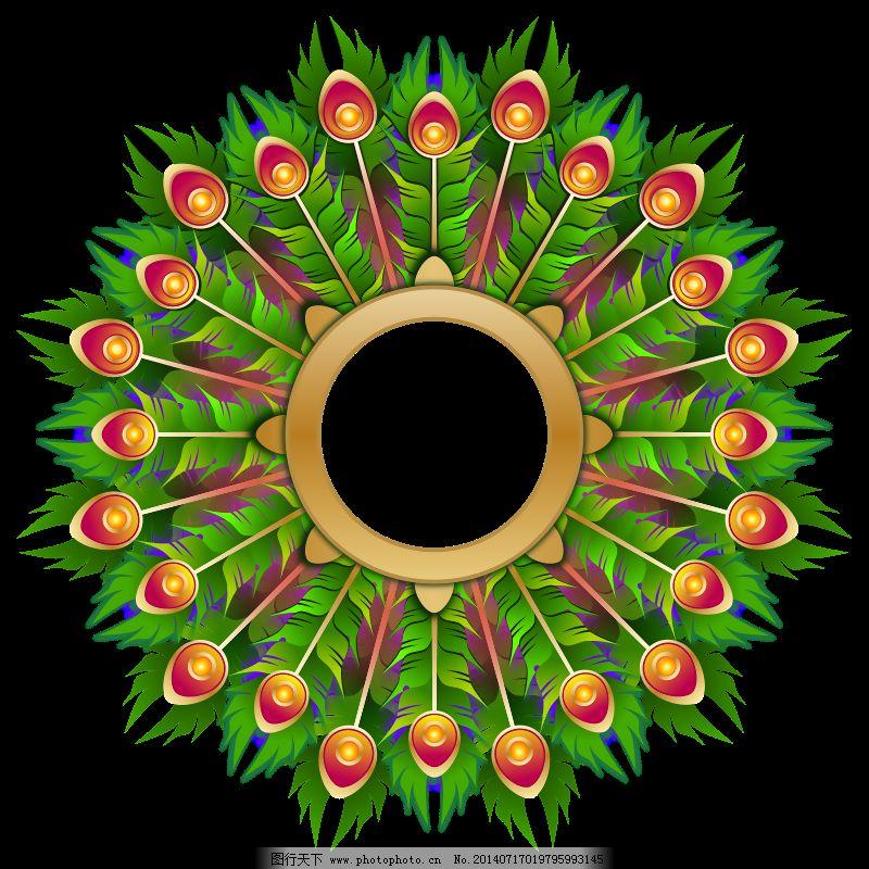 孔雀羽毛花环免费下载 花环 孔雀 框架 颜色 羽毛 丰富多彩的 颜色 羽毛 框架 孔雀 花环 图片素材 插画集