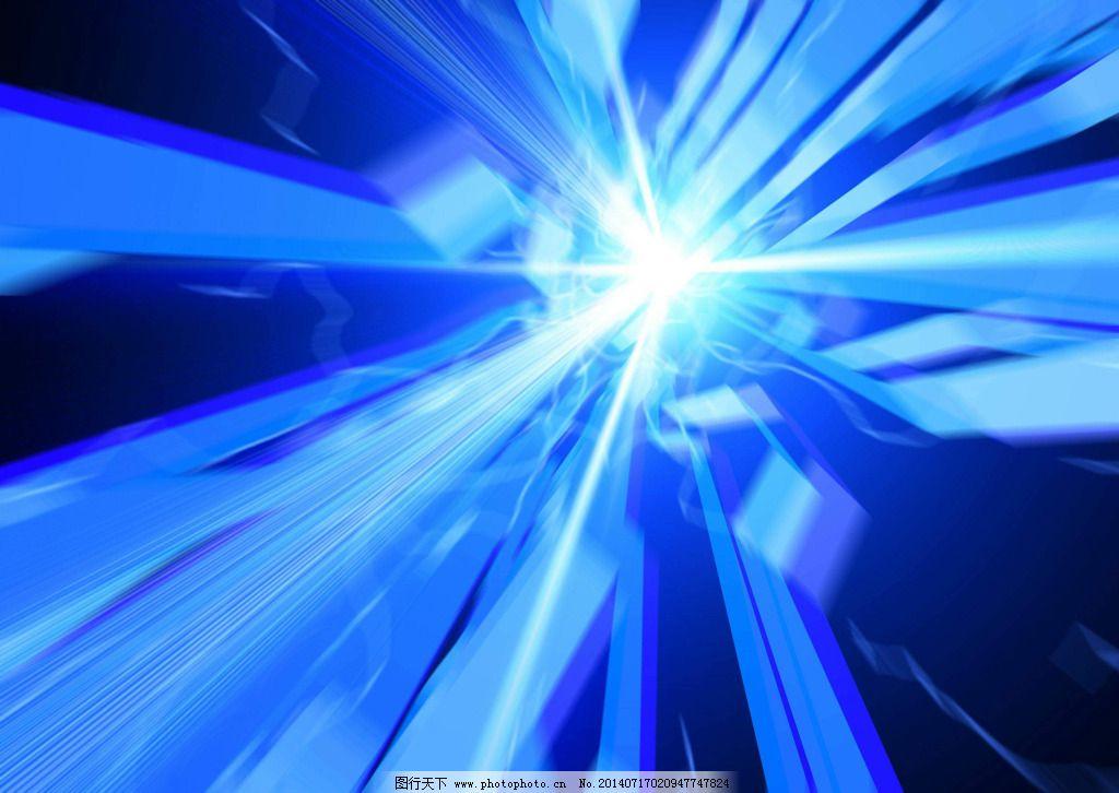蓝色光束图案 蓝色光束图案免费下载 抽象底纹 科技展板 光影科