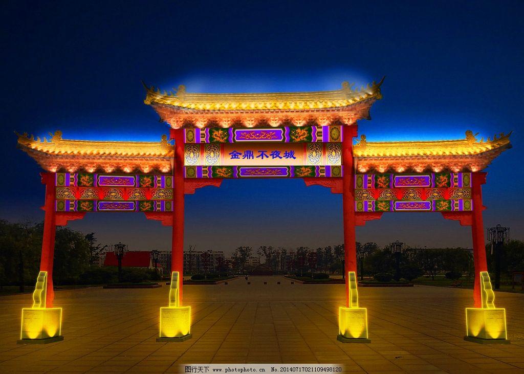 牌坊 古建筑        夜景图片 古建筑效果图 3d设计 设计 72dpi jpg