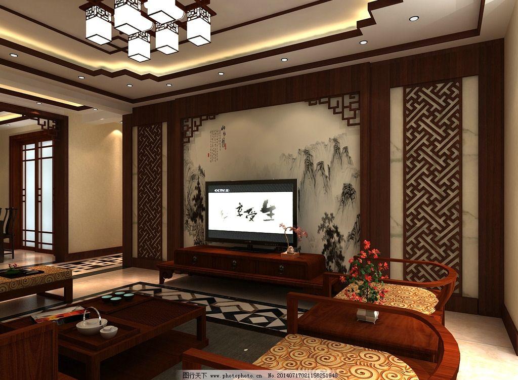 中式客厅电视墙效果图 中式      电视墙 形象墙        3d效果图 3d
