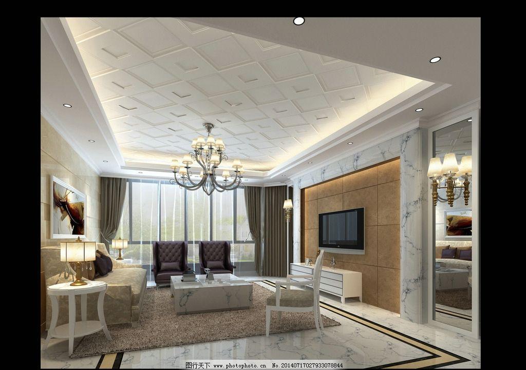 客厅效果图设计 简欧 现代 简约